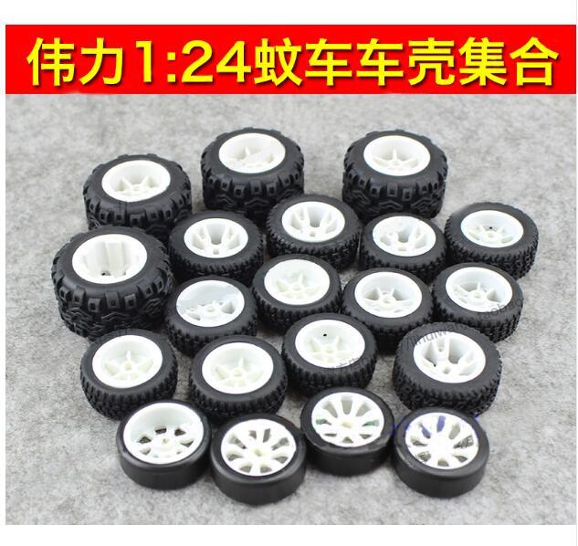 WLtoys A202 A212 A222 A232 A242 A252 1:24 RC запчасти для автомобиля Ступица колеса 4 шт + 4 шт шины