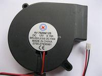1 Pcs Brushless DC Cooling Blower Fan 7525S 12V 7525mm