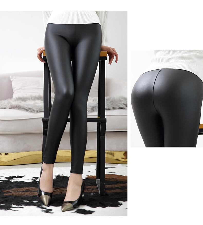 Everbellus High Waist Leather Leggings for Women Black Light&Matt Thin&Thick Femme Fitness PU Leggings  Push Up Slim Pants