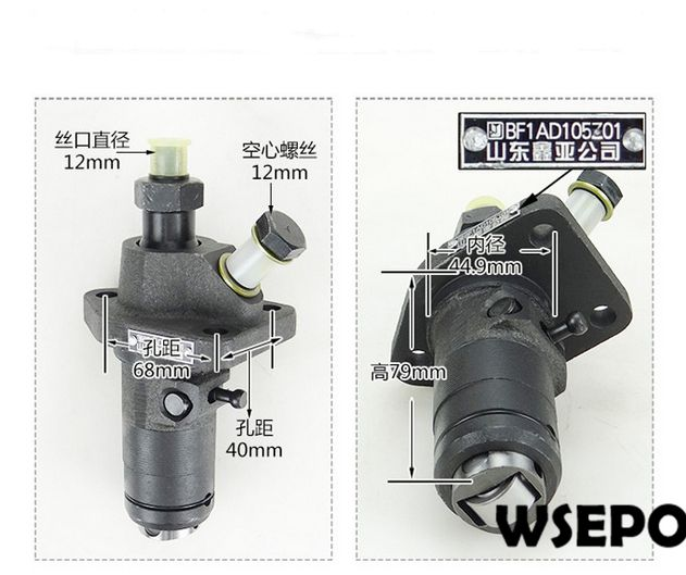 Качество OEM! Топливный насос для 4-тактного одноцилиндрового небольшого дизельного двигателя с водяным охлаждением L28/L32