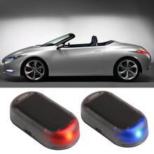 Abs 12 v 자동차 led 알람 조명 시뮬레이션 모방 가짜 태양 보안 시스템 경고 플래시 도난 방지 램프 유니버설 2 색