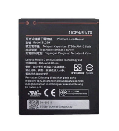 Аккумулятор BL259 BL 2750 на 259 мАч для Lenovo K32C30 K32C36 lemon K3 K5 Vibe K5 / K5 Plus аккумулятор