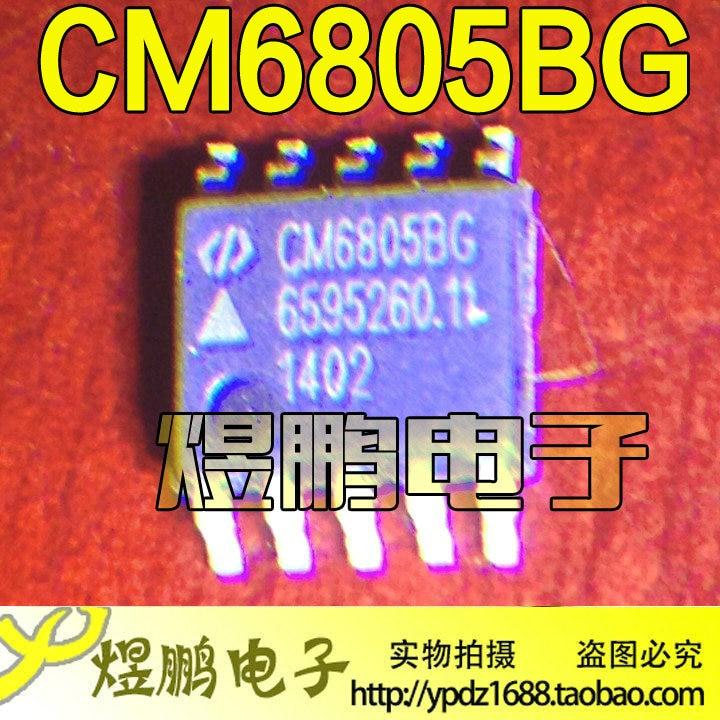 5 unids/lote CM6805AG CM6805BG CM6805 SOP10 nuevo original