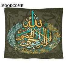 Muslim Ramadan Wall Hanging Tapestry Arab Islam Symbol Wall Blanket Wall Cloth Tapestries