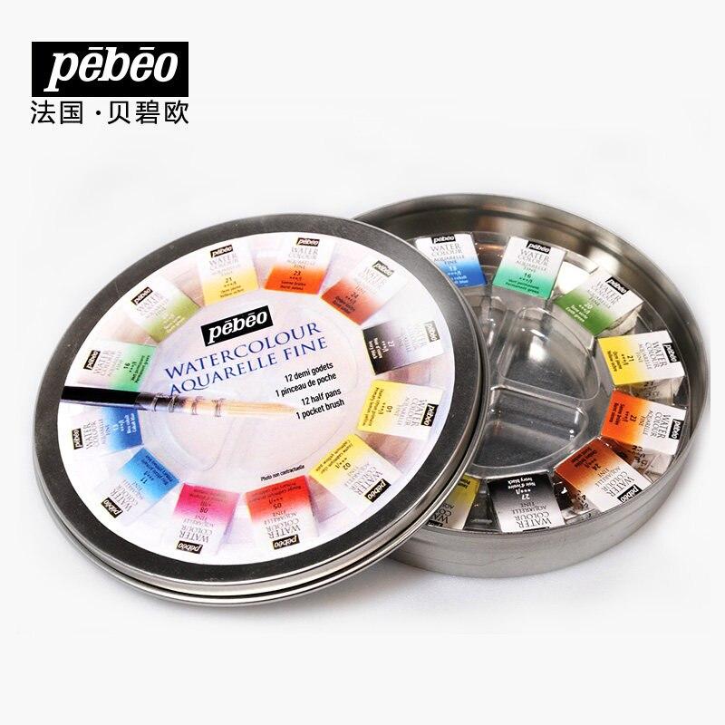 Acuarela PEBEO AQUARELLE fina sólida acuarela conjunto caja redonda de Metal 12 colores 24 colores