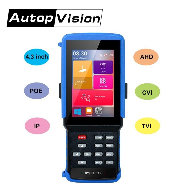جهاز اختبار IPC9310 IPC 4.3 بوصة ، 5 في 1 ، HD ، H.265 ، 4K ، IP ، CCTV التناظرية ، مراقب AHD ، CVI ، TVI ، CVBS ، 8MP ، 5MP ، RJ45 ، TDR ، POE