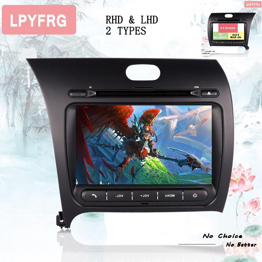 Android 10,0 PX5 4GB Ram Autoradio coche radio fm música video/v multimedia monitor gps para Kia CERATO K3 FORTE 2013 + ras dab aux