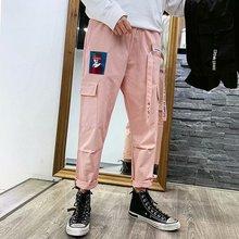 Aelfric Eden hommes joggeurs Hip Hop Harem Streetwear pantalon rubans lettre broderie pantalon décontracté populaire rose Cargo pantalon