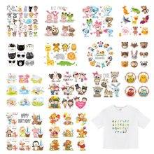 Cartoon Cute naszywka w kształcie zwierzątka zestaw termiczne naklejki transferowe paski na odzież dla dzieci T-shirt jednorożec kot dziewczyna sowa łatki na ubrania