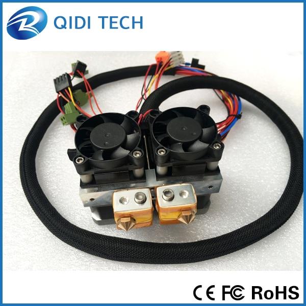 QIDI TECH طارد مزدوج للطابعة X-PRO ثلاثية الأبعاد
