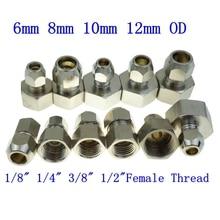 """Conector hembra recto de Ajuste de compresión de latón niquelado para aire neumático, 6mm, 8mm, 10mm, 12mm, OD 1/8 * """", 1/4"""", 3/8 """", 1/2"""", BSP"""