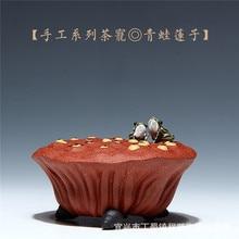 Yixing Purple Sand Tea Pet Sculpture Decline Slope Mud Frog Lotus Seed Lotus Peng Easy Foam and Fine Craftsmanship