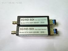 3G-SDI émetteur-récepteur optique non compressé de qualité technique SDI haute définition convertisseur de Transmission à Fiber optique 1080 P unique