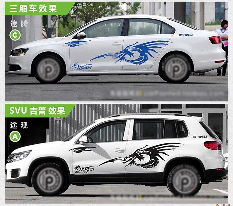 Calcomanías de cuerpo de coche 3D a prueba de agua, calcomanías de dragón chino tótem, calcomanía de coche, pegatina de carrera, pegatinas de capucha, pegatinas de decoración de coche