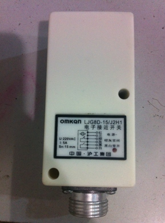 Electrónica interruptor cercano LJG8D-15/J2H1 grupo 220V 5A