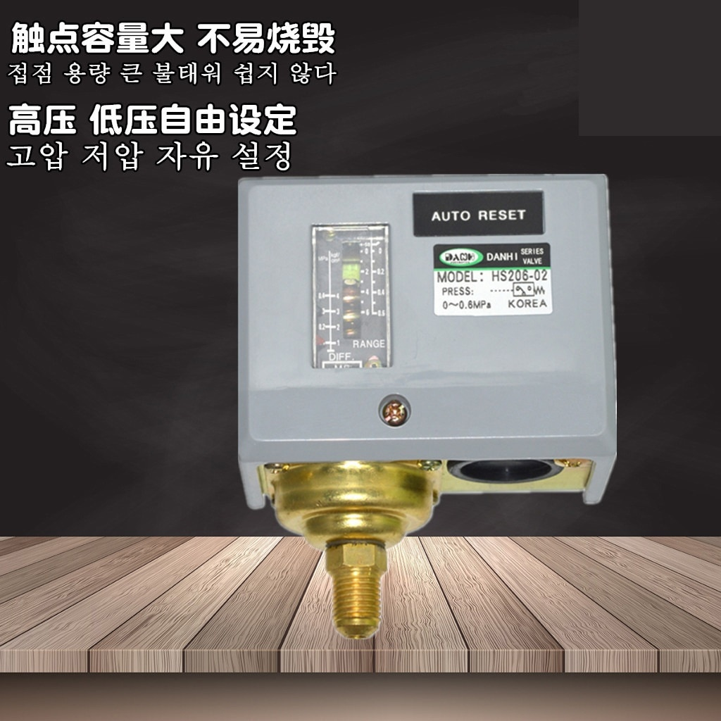DANHI البخار المرجل ضغط التبديل قابل للتعديل تحكم الميكانيكية مولد HS203 HS206 HS210 HS220 HS230 HS230-2