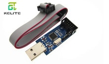 HAILANGNIAO 10LOT New USBASP USBISP AVR Programmer USB ISP USB ASP ATMEGA8 ATMEGA128 Support Win7 64K