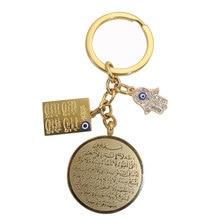 Zkd Allah AYATUL KURSI quatre Qul suras hamsa main de fatima turc mauvais œil en acier inoxydable porte-clés