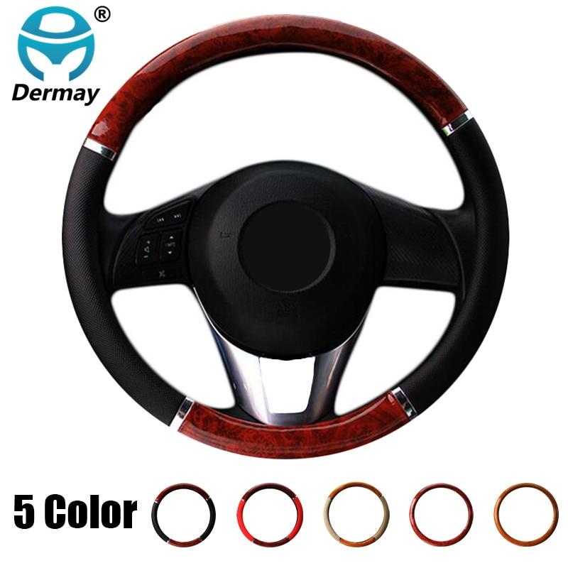 DERMAY 5style Car Wood Steering Wheel Cover PU Leather Wooden Design for BMW VW Golf Polo CC Hyundai Kia Nissan Honda Accord