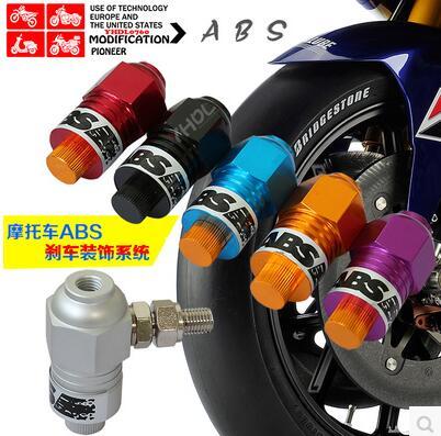 Paquímetro de freio universal abs, antibloqueado, sistema de freio universal, 10mm, sistema de ajuda, dirt pit bike, atv, quad scooter parte do abs