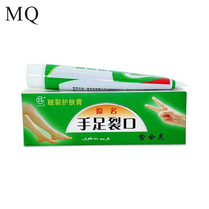Hot Hand Foot Crack Cream Heel Chapped Peeling Foot Hand Repair Anti Dry Crack Skin Chinese Medicinal Ointment Cream Skin Care