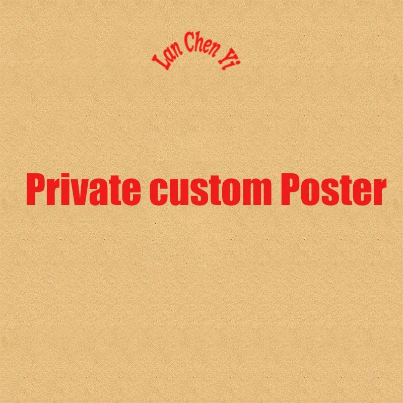 Индивидуальные постеры из крафт-бумаги, разные фотографии, дизайнерские обои, коллекция офисных подарков
