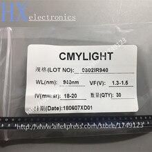 Envío Gratis, 500 Uds., 0805 2106x2,1mm, 940nm, Lámpara de infrarrojos SMD lateral IR, LED 0,6-1,3 V, 18-20mW, cuentas de luz, interruptor optoelectrónico