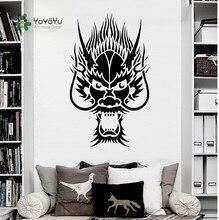 YOYOYU ديكور فني للمنزل النار التنين المفترس الحيوان جدار ملصقا الفينيل Adeisivo غرفة المعيشة أريكة الأرض القابلة للإزالة جداريات Y035