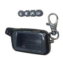 X5 Key Case Keychain Body House for Russian Two way car alarm system TOMAHAWK X5 X3 LCD remote control Key Fob Trinket
