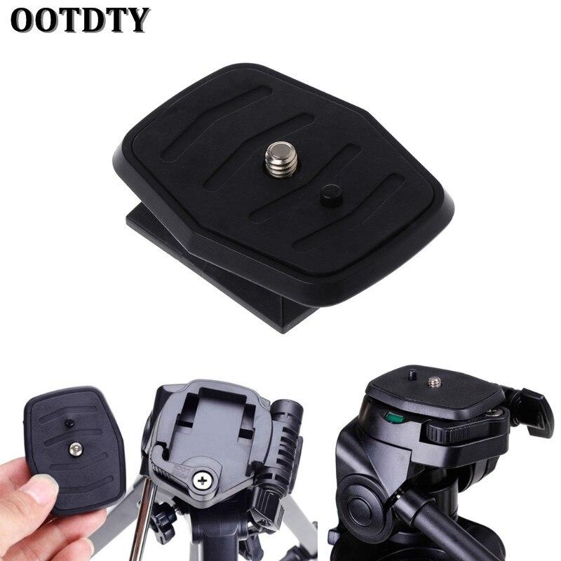 OOTDTY БЫСТРОРАЗЪЕМНАЯ пластина Универсальный QB-4W адаптер для штатива для YUNTENG Velbon Sony