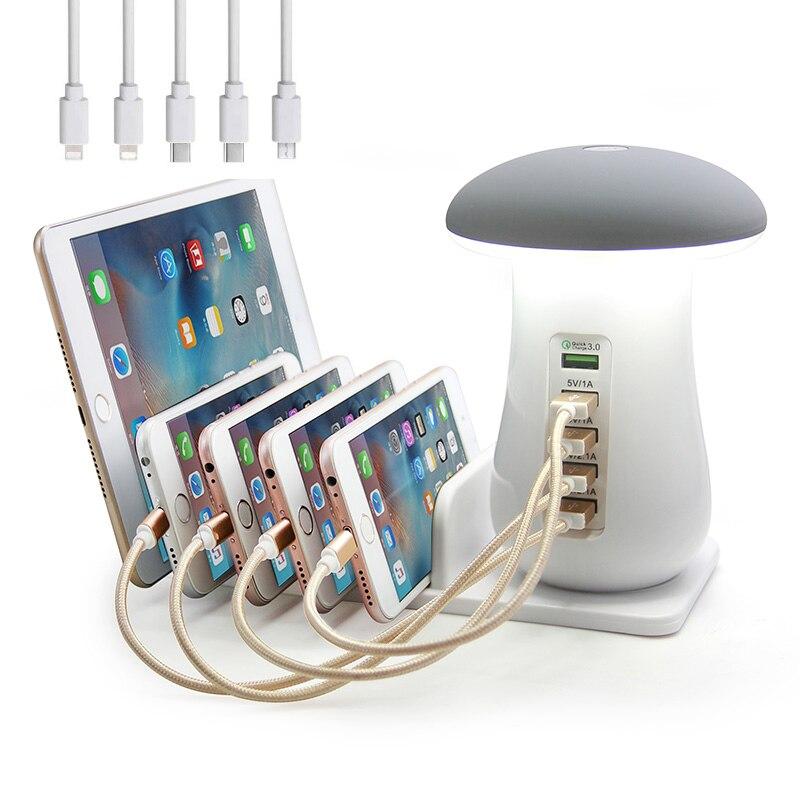 متعددة USB شاحن الهاتف الفطر ليلة مصباح شحن 5 منافذ محطة حامل قفص الاتهام QC 3.0 شاحن سريع ل جهاز لوحي محمول
