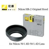 Nikon HR-2 Lens Hood for Nikon 50 1 8D 50 1 4D lens