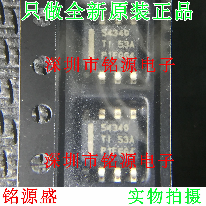 Frete Grátis TPS54340DDAR TPS54340DDA TPS54340 54340 SOP8