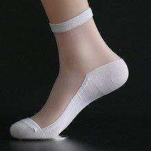 Big Sales Fashion Men's Socks Slippers Transparen Business Socks Soft Attractive Comfortable Men's Socks Slippers