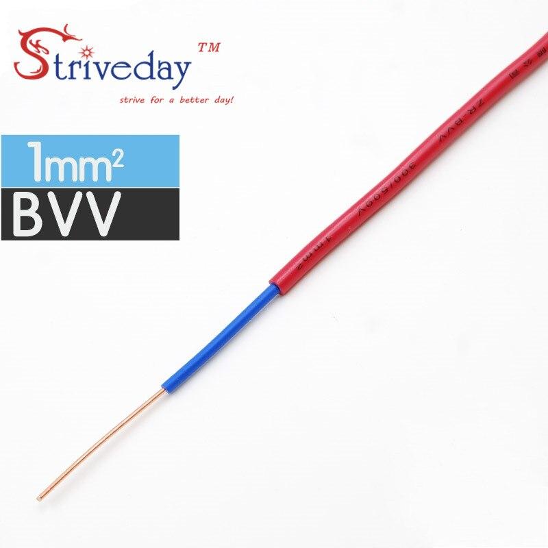 Bvv-1mm Praça Soft Sheathed Cabo de instrumentação Da Melhoria Home Casa equipamentos de Fiação de Cobre Fio Condutor Eletrônico