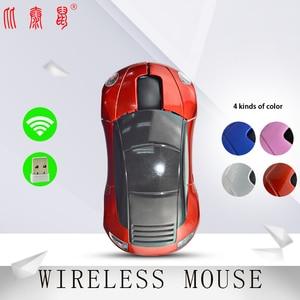 Аксессуары для компьютера, 2,4 ГГц, 3D оптическая беспроводная мышь, мыши в форме автомобиля, USB для ноутбука, ПК, ноутбука