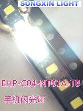 50 pièces 2016 SMD LED 0805 Flash LED téléphone portable caméra flash lumière led,2016 blanc, 0.2w- 1w,30lm,60ma,3-4.15v,EHP-C04/NT21A-P01/TR