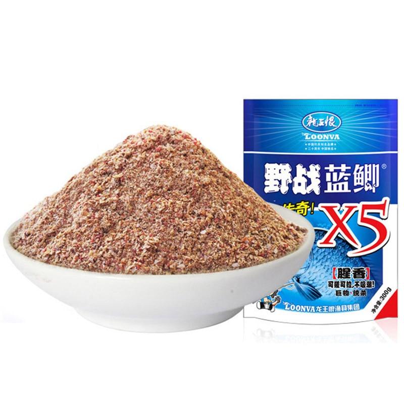 Cebos de pesca de carpa en polvo de 300g, ingredientes, proteína Animal, pez gato, cebo de tierra, accesorios de señuelo aditivo, cebo volador T45