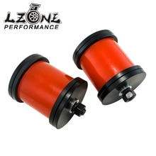 LZONE - Adjustable Engine Mount Set 240sx S13 S14 SR20DET KA JR-TMN12