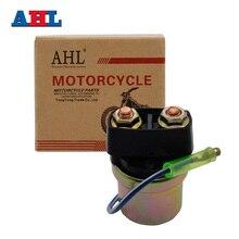 Relais solénoïde électrique pour moto   Pour YAMAHA FZR1000 FZR250 3LN 3HX 2KR FZR400 FZR500 FZR600 FZR750 FZX700 FZX750