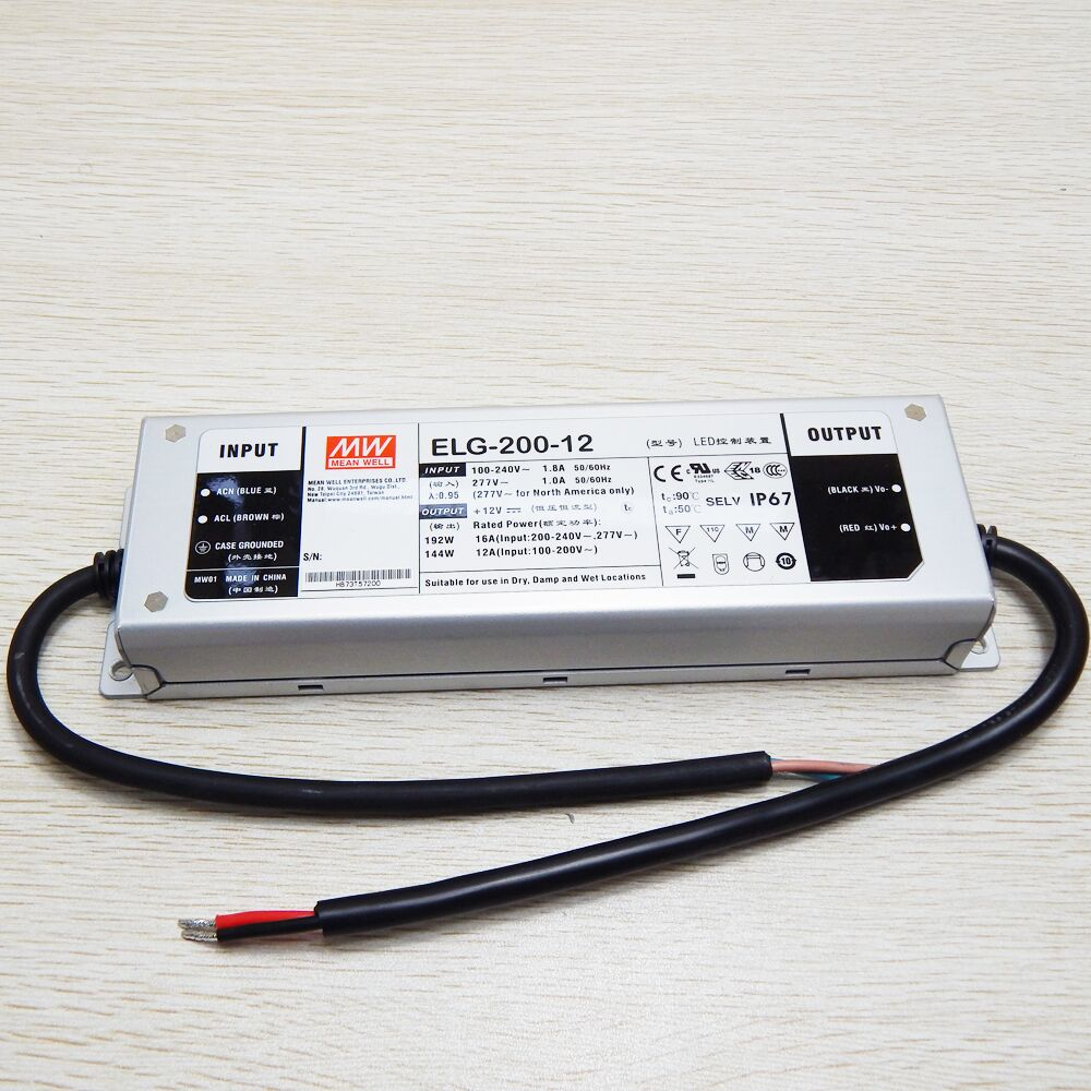 UL IP67 75W 100W 150W 200W 240W MeanWell Светодиодный драйвер адаптер AC100-350V DC 12V 24V водонепроницаемый трансформатор питания