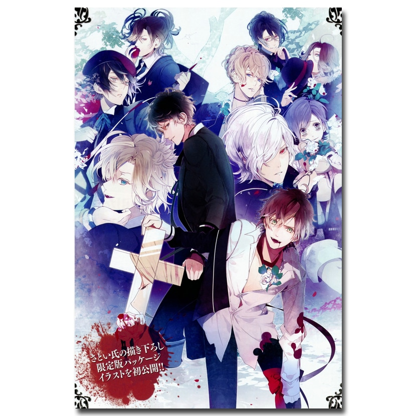 Diabolik Lovers arte impresión de cartel de seda 13x20 24x36 pulgadas Komori Yui cuadros de anime japonés para decoración para sala de estar 002