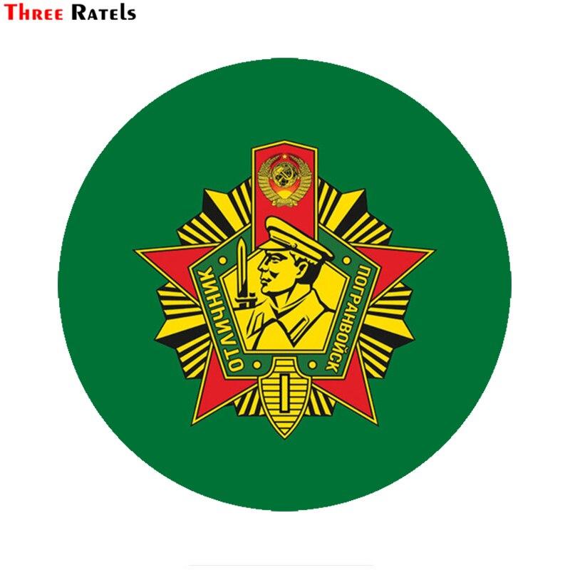 Three Ratels TZ-1820 #15x15cm excelente soldado de la frontera tropas colorido coche pegatinas estilo extraíble etiqueta