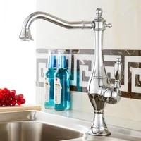 bathroom water tap new kitchen faucet torneira cozinha lavabo chrome basin faucet brass water tap sink basin mixer tap faucet