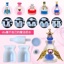 1PC bouteilles de parfum bijoux outil bijoux moule UV résine époxy Silicone moules pour faire des bijoux