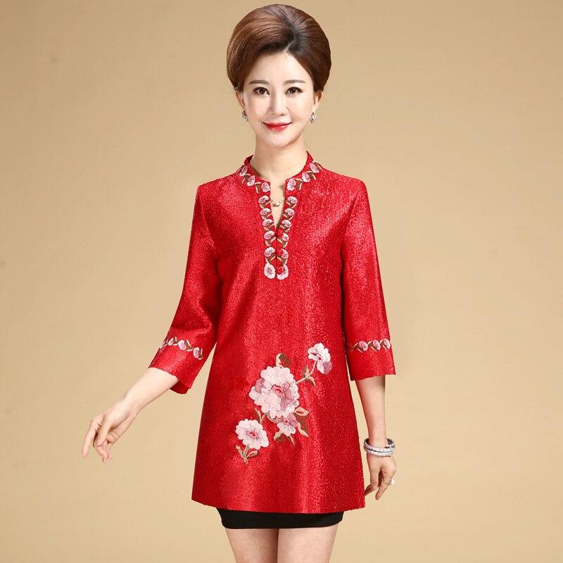 Новинка, модный осенний костюм в стиле Ципао Тан, топ, Китайская традиционная Женская одежда, винтажное платье, женская блузка