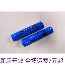 La nouvelle batterie au lithium NO.7 AAA 3.7V 10440 mAh rechargeable 650 V batterie au lithium Rechargeable Li-ion