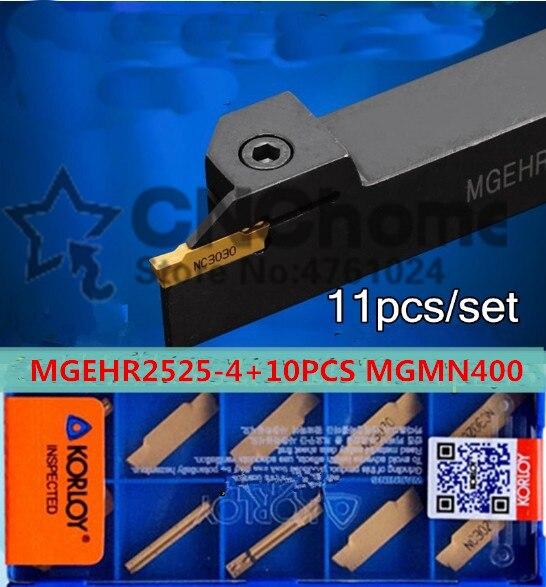 MGEHR2525-4 1 pcs + 10 pcs MGMN400-M = 11 قطعة/المجموعة CNC عدة المخرطة NC3020/NC3030 الآلات الصلب شحن مجاني