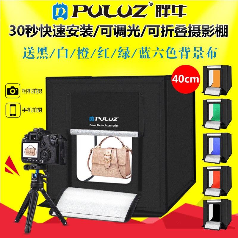 PULUZ 40 cm30W/5500 K luz branca Simples conjunto portátil dobrável foto estúdio de fotografia iluminação softbox cinto 6 cor fundo p