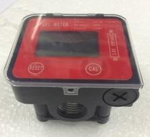 Débitmètre Diesel à engrenage ovale numérique capteur compteur indicateur débitmètre liquide visqueux, huile lourde, alcool polyvinylique, résines G3/4